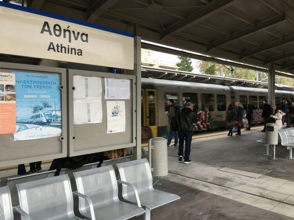 アテネ駅7番線