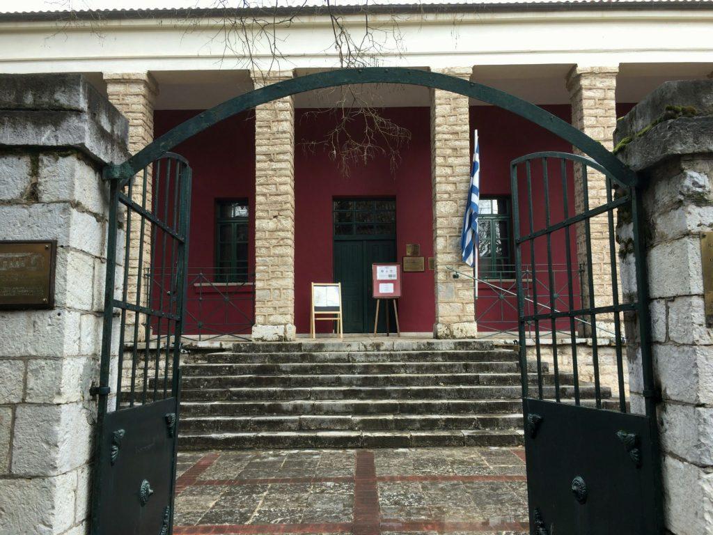 カラブリタホロコースト博物館