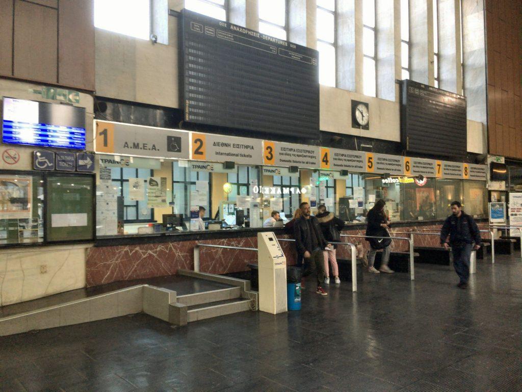 テッサロニキ駅切符売り場