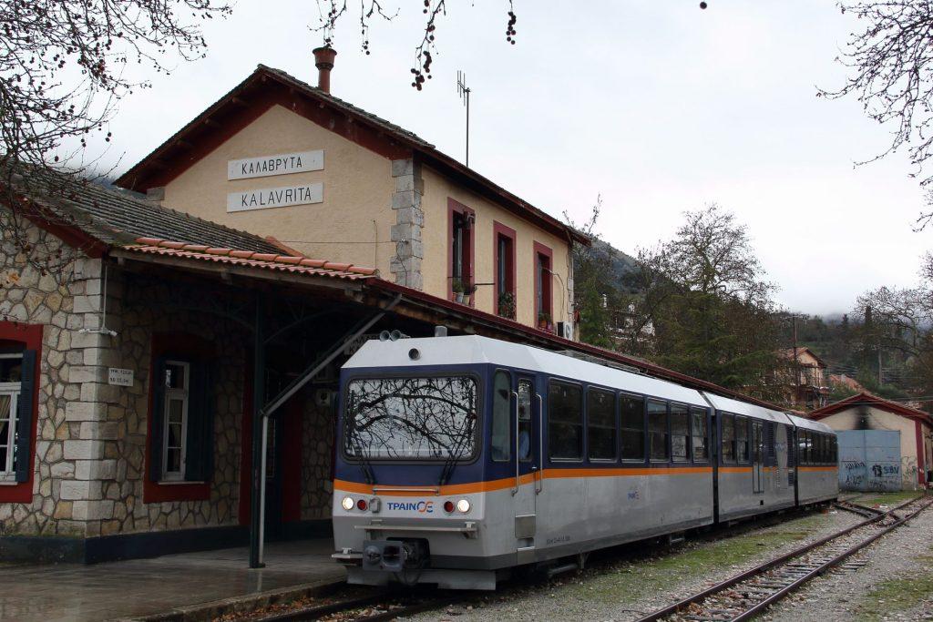 カラブリタ駅
