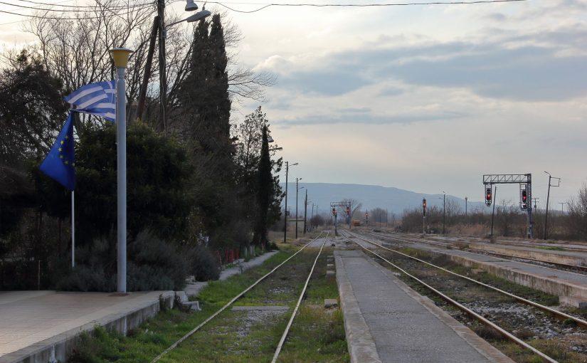 けみてつ欧州旅20 4,5日目 ギリシャブルガリア陸路国境越え